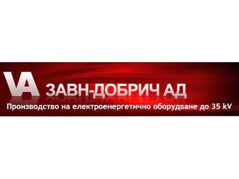 """Фирма """"ЗАВН-Добрич"""", Болгария"""