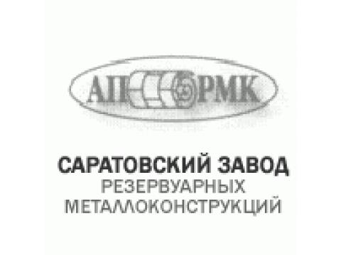 """ЗАО """"Саратовский завод резервуарных металлоконструкций"""", г.Саратов"""