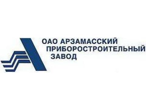 Приборостроительный завод, Украина, г.Ивано-Франковск