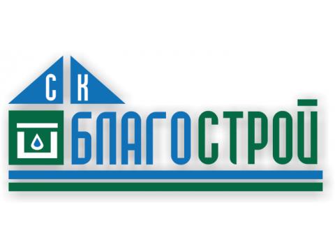 """ПО """"Геофизприбор"""", г.Уфа"""