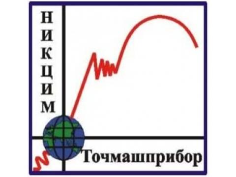 "ООО ""НИКЦИМ Точмашприбор"", г.Армавир"