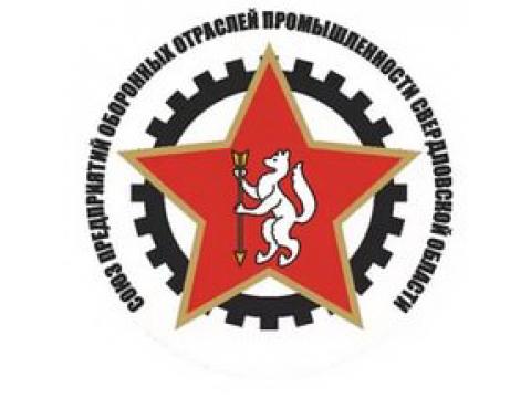 Государственный механический завод им.Ярославского, г.Москва