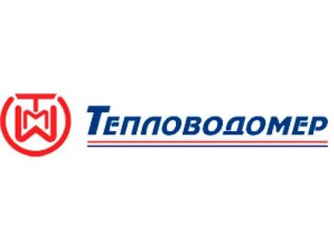 """ЗАО """"Тепловодомер"""", г.Мытищи"""