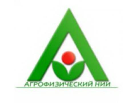 Агрофизический НИИ, г.С.-Петербург