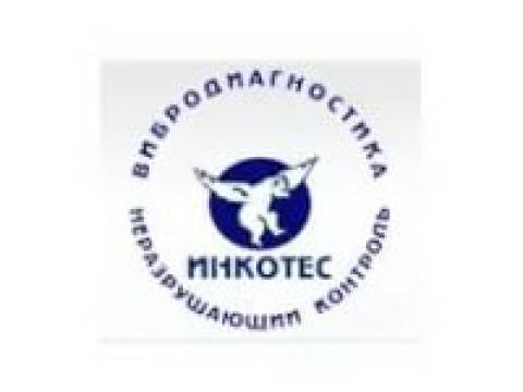 """ООО """"Инкотес"""", г.Нижний Новгород"""