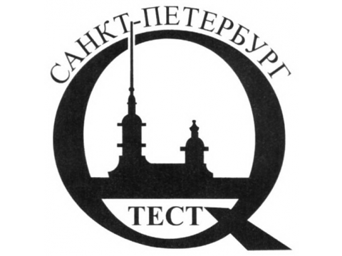 """ООО """"МераПрибор С.-Петербург"""", г.С.-Петербург"""