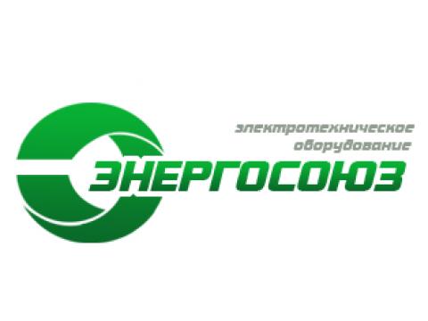 """ООО """"ЭнергоСоюз"""", г.Волгоград"""