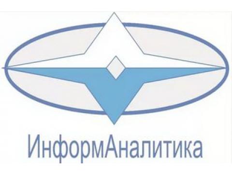 "ООО ""Информаналитика"", г.С.-Петербург"