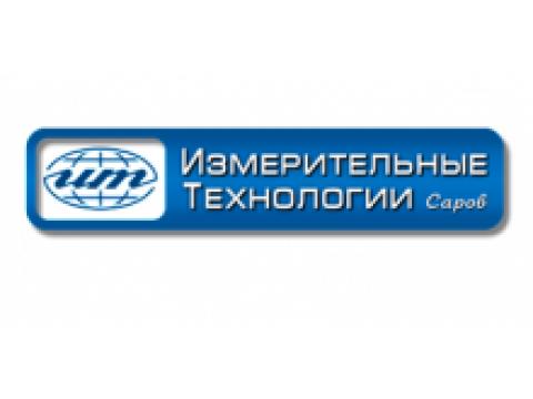 """ООО """"НПП """"Измерительные технологии"""", г.Саров"""