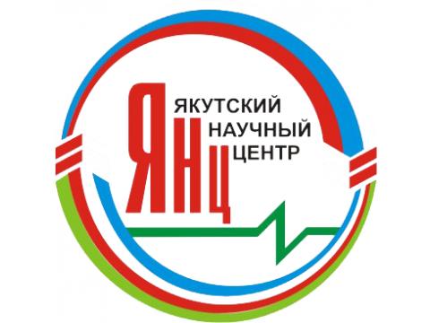 """ФГУ """"Якутский ЦСМ"""", г.Якутск"""