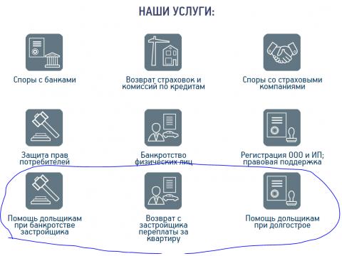 """Частное предприятие """"Бионтоп"""", Украина, г.Днепропетровск"""