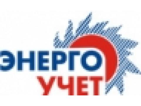 """ООО """"Энергоучет"""", г.Воронеж"""