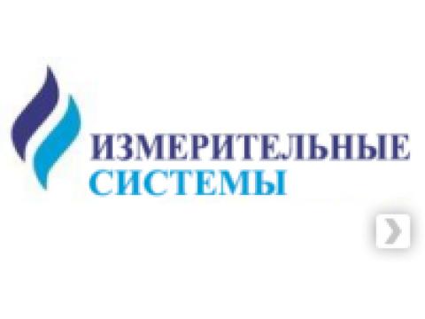 """ООО """"Измерительные системы"""", г.Краснодар"""