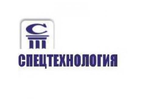 """ООО """"НПФ """"Спецтехнологии"""", г.Мытищи"""