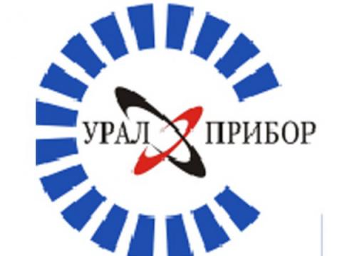 """ООО """"УРАЛПРИБОР"""", г.Новоуральск"""