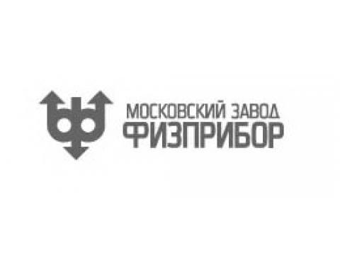 """Опытный завод """"Физприбор"""", г.Москва"""