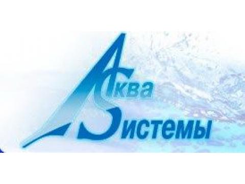 """ООО """"Аква-С"""", г.Реутов"""