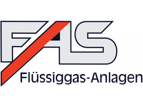 """Фирма """"Flussiggas-Anlagen GmbH"""", Германия"""