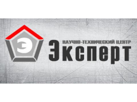 """ООО НТЦ """"Эксперт"""""""