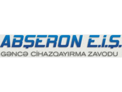 Приборостроительный завод, Азербайджан, г.Гянджа