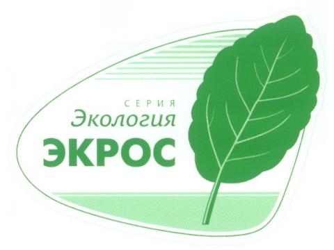 """ЗАО """"НПО """"Экрос"""", г.С.-Петербург"""