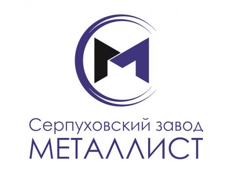 "Завод ""Нефтеаппаратприбор"", г.Серпухов"