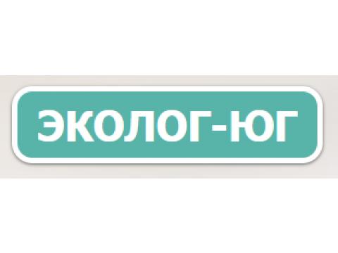 """ООО """"ЭКОЛОГ-ЮГ"""", г.Ростов-на-Дону"""