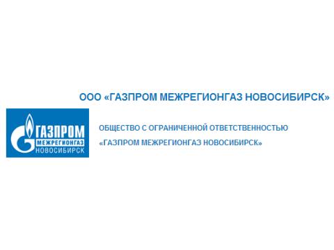 """АО """"Газпромнефть-Терминал"""", г.Новосибирск"""
