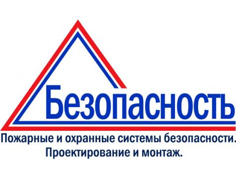 """ООО """"Альфа"""", г.С.-Петербург"""