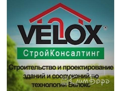 """ООО """"Фирма КЭРС"""", г.Подольск"""
