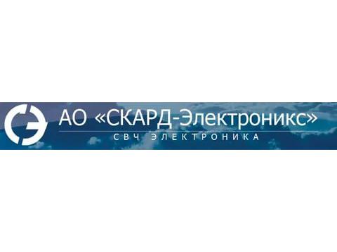 """ЗАО """"СКАРД-Электроникс"""", г.Курск"""