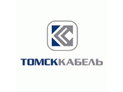 Томский весовой завод, г.Томск