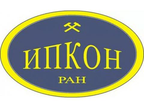 Институт проблем комплексного освоения недр РАН, г.Москва