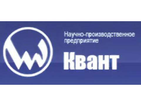 """Завод """"Квант"""", г.Невинномысск"""