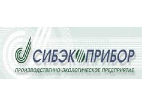 """ООО """"Производственно-экологическое предприятие """"Сибэкоприбор"""", г.Новосибирск"""