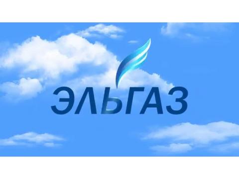 "ООО ""ЭльГаз"", г.Москва"