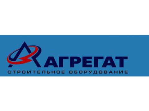 """ООО """"ЗНТО """"Агрегат"""", г.Москва"""