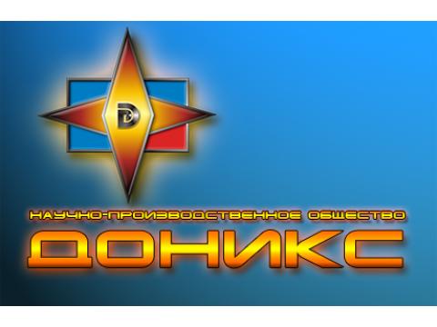 """НПО """"Доникс"""", Украина, г.Донецк"""