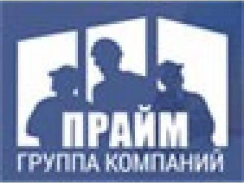 "ООО ""ПРАЙМ"" , г. Воронеж"