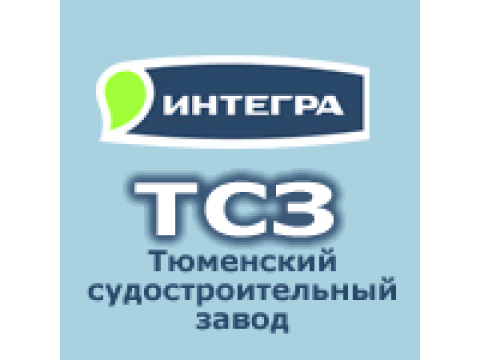 """ЗАО """"Тюменский приборостроительный завод"""", г.Тюмень"""