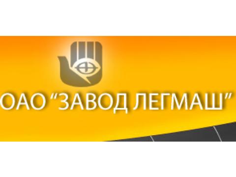 """Завод """"Легмаш"""", Украина, г.Одесса"""