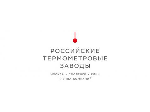 Термометровый завод, г.Клин