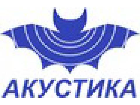 "ООО ПКБ ""Акустика"", г.Екатеринбург"
