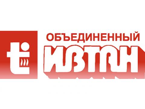 ИВТАН (институт высоких температур АН СССР), г.Москва