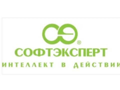 """ООО """"СофтЭксперт"""", г.Москва"""