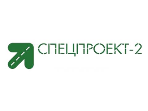 "ООО ""СПЕЦПРОЕКТ-2"", г.Москва"