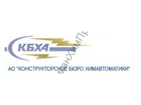 "ОКБА НПО ""Химавтоматика"", г.Тула"