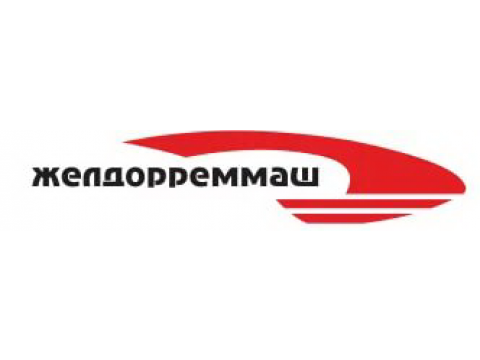 """Новосибирский электровозоремонтный завод - филиал ОАО """"Желдорреммаш"""", г.Новосибирск"""