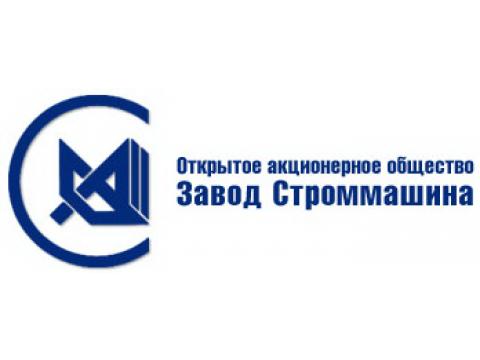 "ОАО ""Завод ""Строммашина"", г.Челябинск"