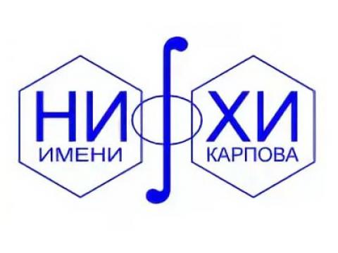 """ФГУП """"НИФХИ (физико-химический) им.Л.Я.Карпова"""", г.Москва"""